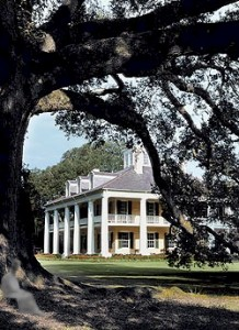 New Orleans Attractions Houmas House Plantation and Gardens